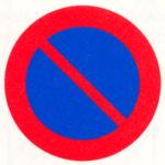 parkeerverbodsbord E1